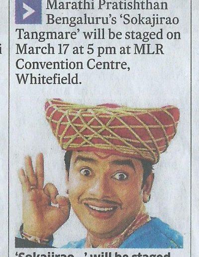 Cut-0314-Deccan Herald, Metrolife - MLR