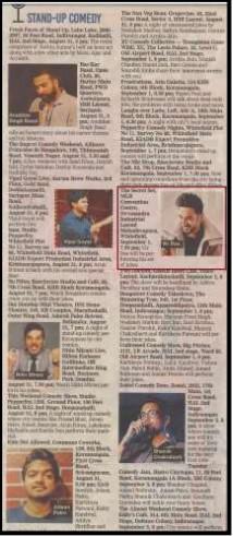 Cut-0830-Bangalore Times, TOI-MLR